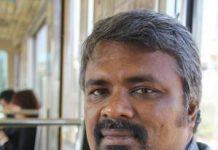 Jaishankar Jayaramiah
